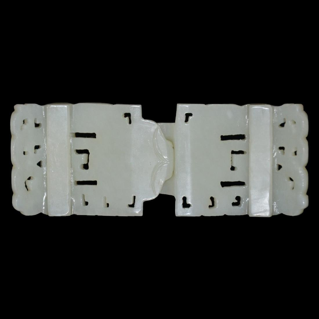 White Jade Belt Buckles - 2