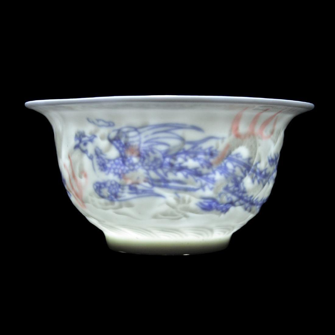 Ming Dynasty, White-Glazed Anhua Inside Decorated