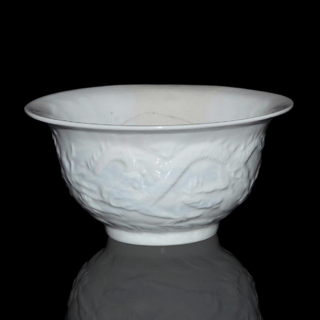 Ming Dynasty, White-Glazed Anhua Inside Decorated - 2