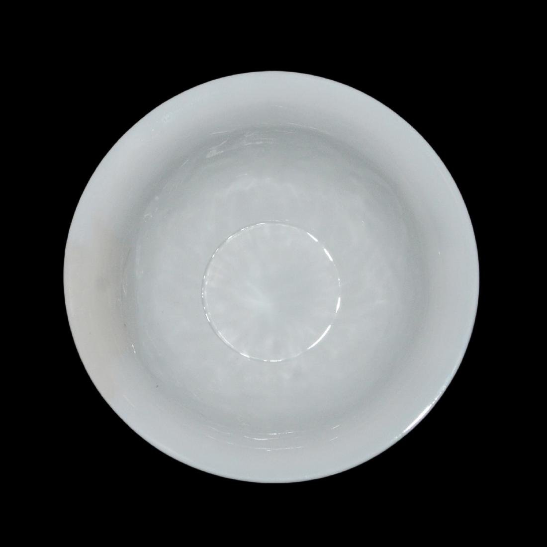 Ming Dynasty, White-Glazed Anhua Inside Decorated - 5