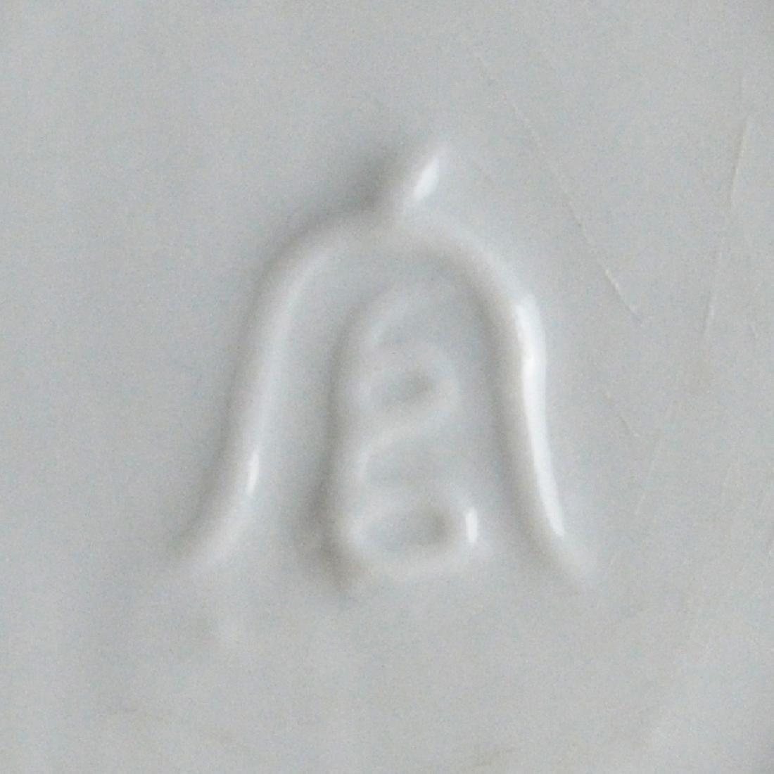 Ming Dynasty, White-Glazed Anhua Inside Decorated - 9