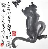 Ding Yanyong Cat and Butterfly