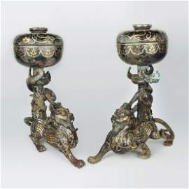 Warring States, A Pair of Rare Gold and Silver-inlaid