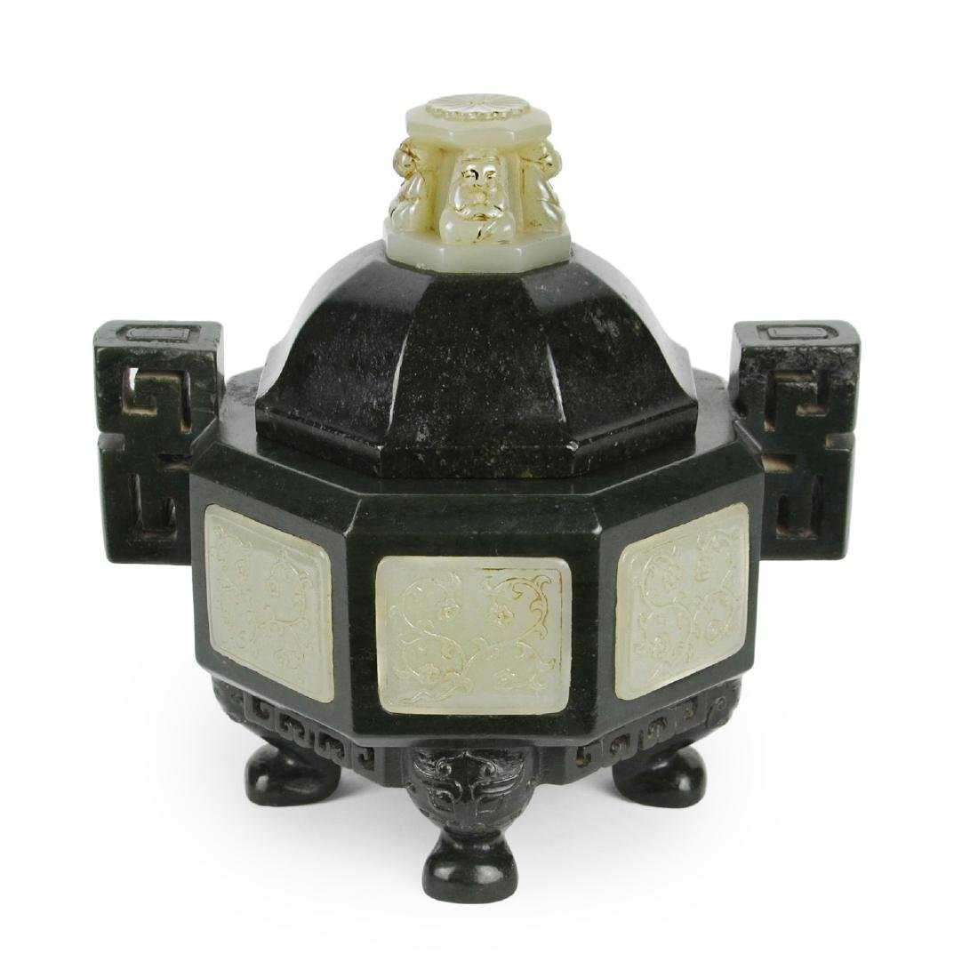 A Spinach Jade Censer Inlaid with White Jade