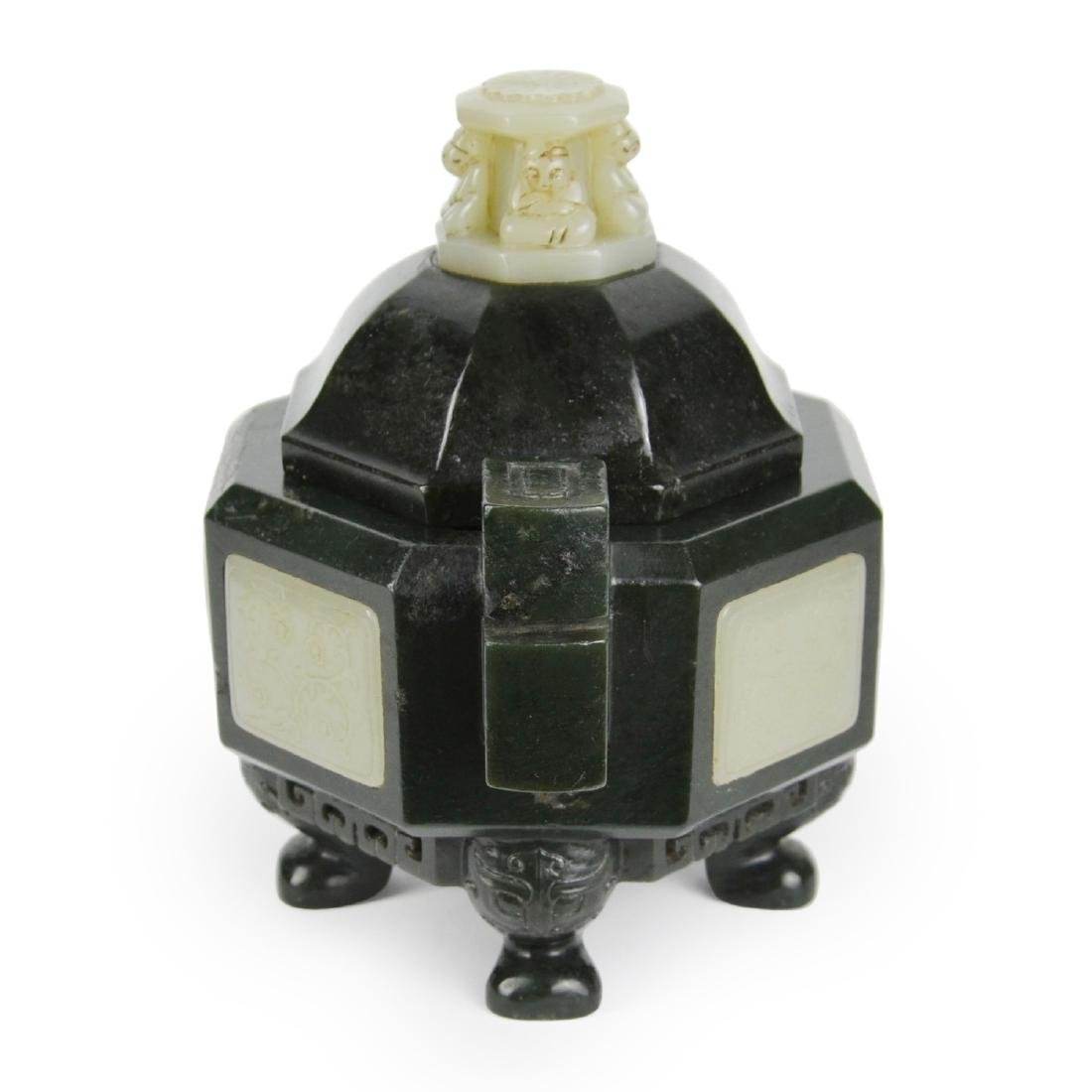 A Spinach Jade Censer Inlaid with White Jade - 2