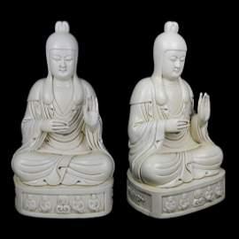 Ming, He Chaozong, An Exceptionally Rare Dehua Figure