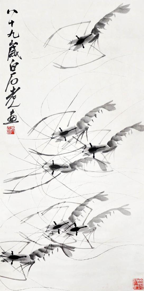 Qi Baishi Shrimps