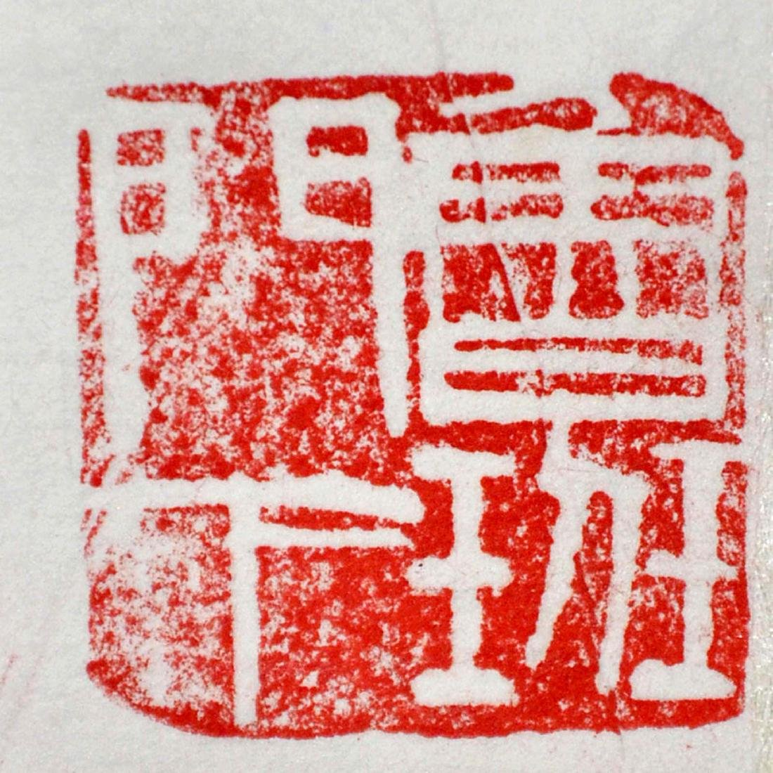 Qi Baishi Shrimps - 4