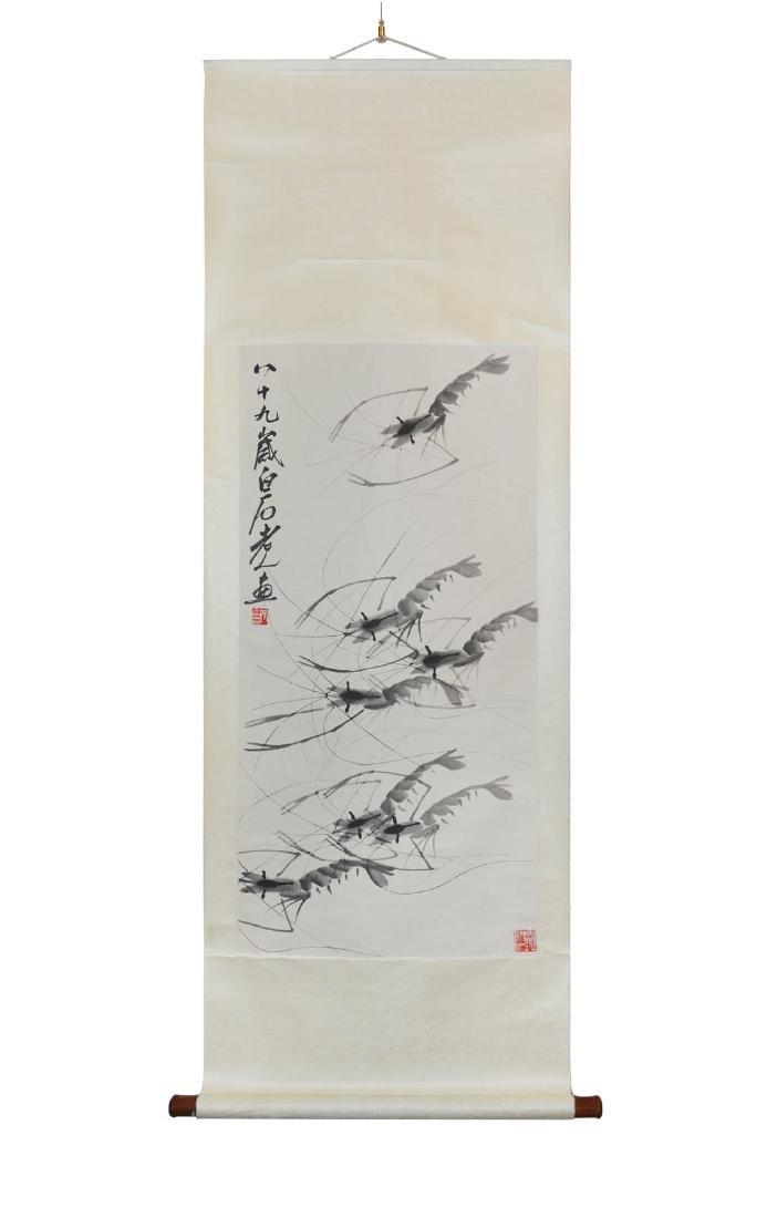 Qi Baishi Shrimps - 7