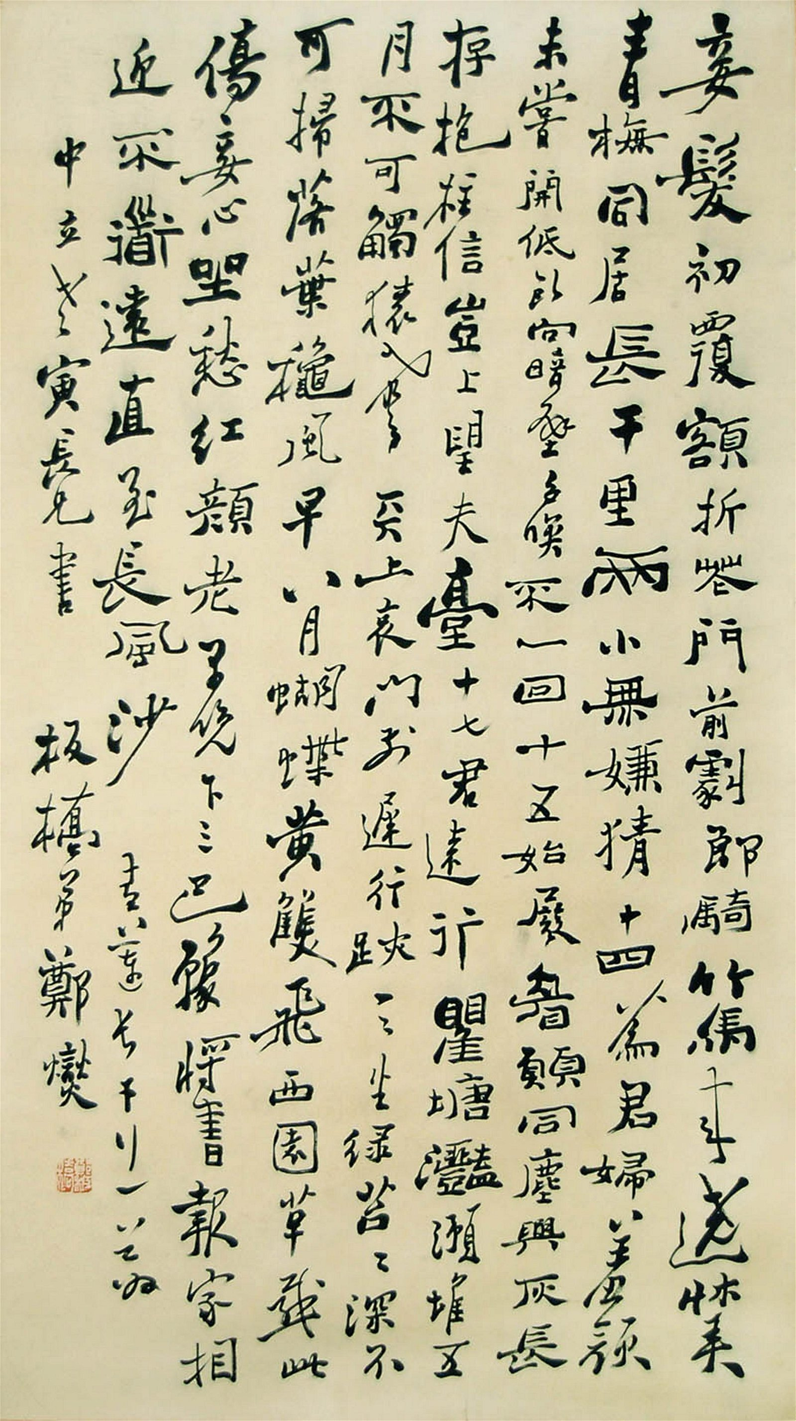 Qing Dynasty Zheng Xie (Banqiao) Poem Calligraphy of