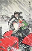 Cheng Shifa Spring