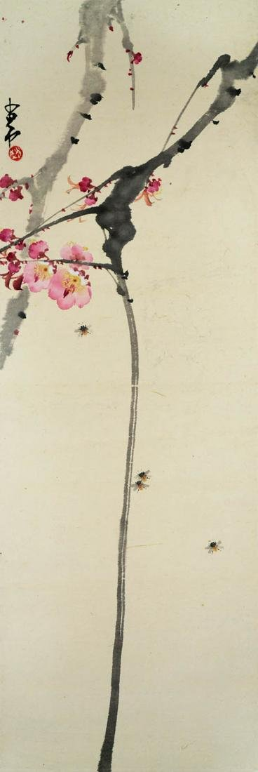 Zhao Shaoang Plum Blossom with Bees