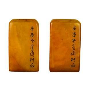 A Pair of Tianhuang Columnar Seals
