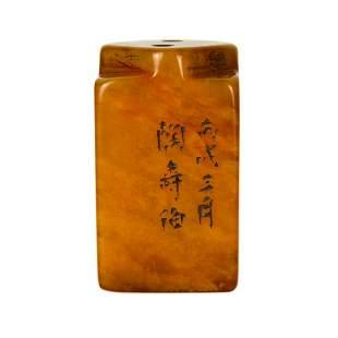 A Tianhuang Columnar Seal