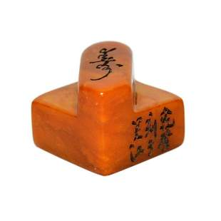 A Tianhuang Square Seal with Shou Knop