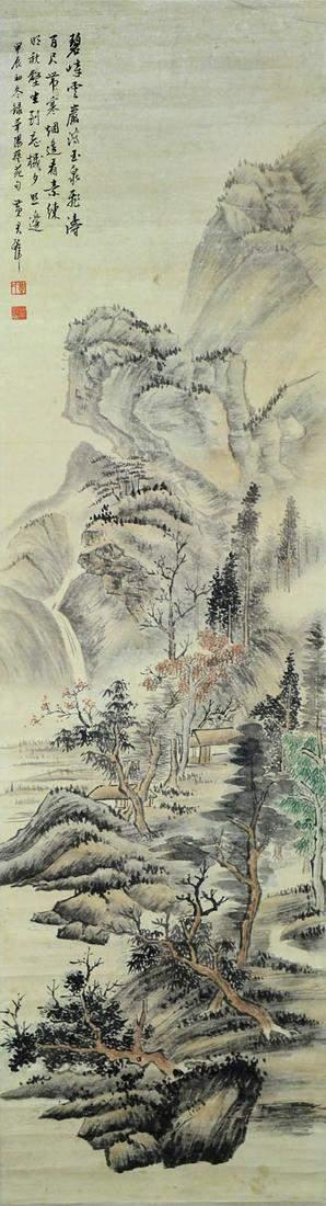 Huang Junbi Waterfall Cascading
