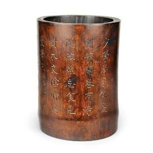 Qing Dynasty Wang Shu Bamboo Brush Pot