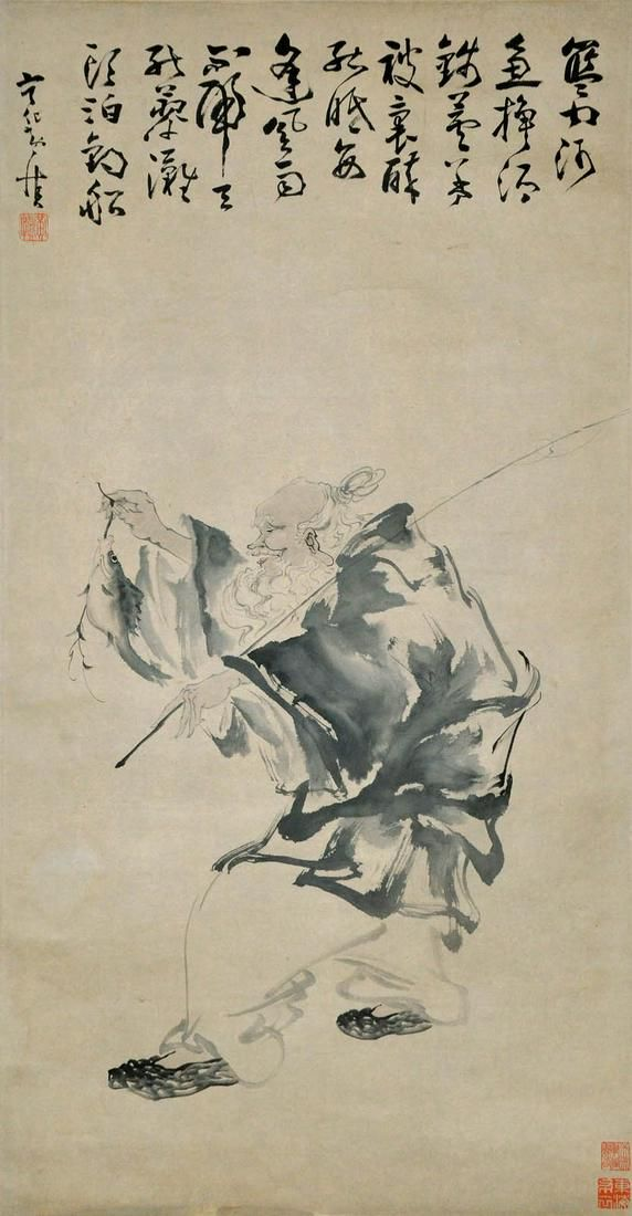 Qing Dynasty Huang Shen Fisherman with Catch