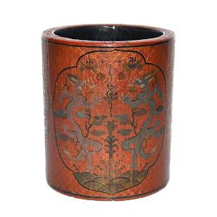 Ming, A Rare Dragon Lacquer Brush Pot