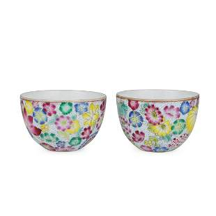 Qing, A Pair of Famille-Rose Enamelled Wine Cups