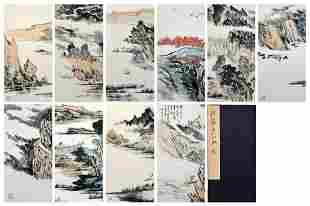Lu Yanshao Landscape