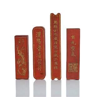 Ming Dynasty, Wanli, A  very Rare Set of Four Inksticks