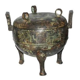 Warring States, Bronze Ritual Tripod Vessel and Cover,