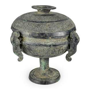Warring States, A Rare Bronze Ritual Stem Bowl, Dou