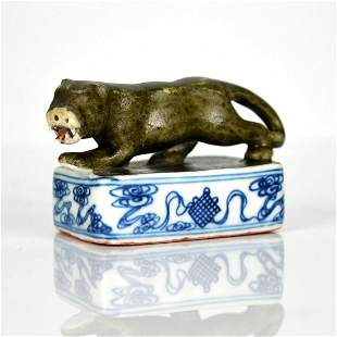 Qing, Kangxi A Blue and White Porcelain Imperial Seal