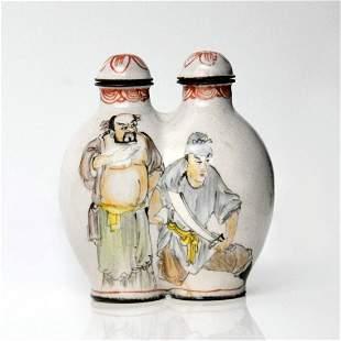 Qing, Qianlong A Famille-Rose Enamel on Copper Flask