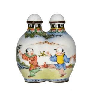 Qing, Daoguang A Famille-Rose Enamel on Copper Flask