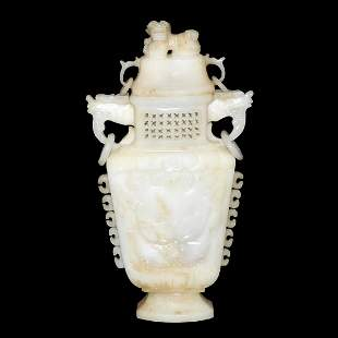 Han Dynasty, A White Jade Flask with Taotie Masks