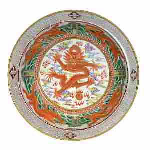 Qing, A Magnificent and Rare Gilt Wucai Dragon and