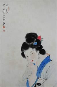 Zhang Daqian Portrait of Lady Beifen