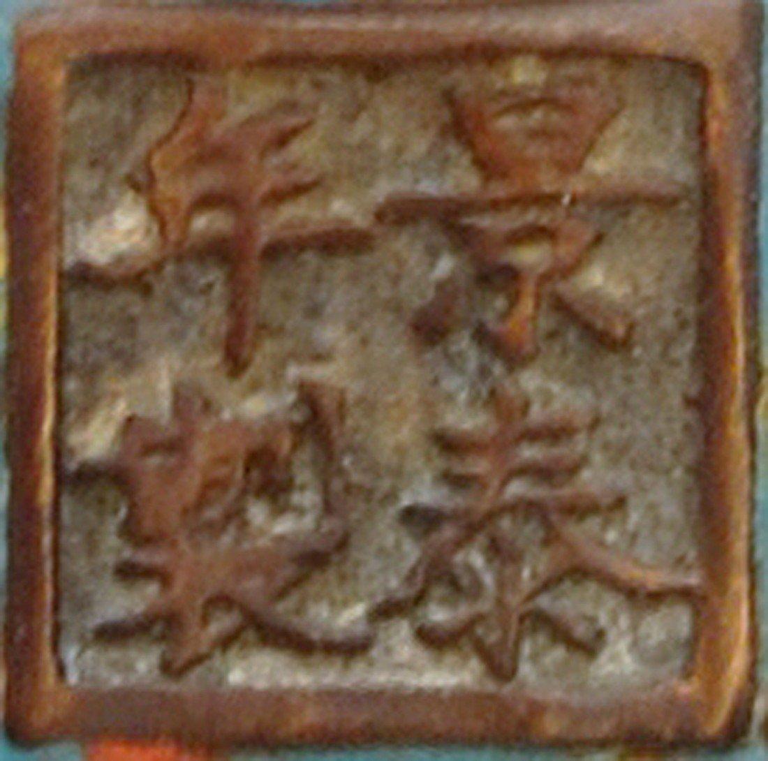 307: A Bronze and Cloisonne Enamel Tripod Censer - 4