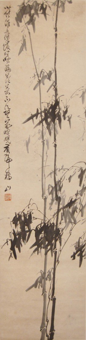 13: Fu Shan Qing Dynasty  Bamboo and Calligraphy