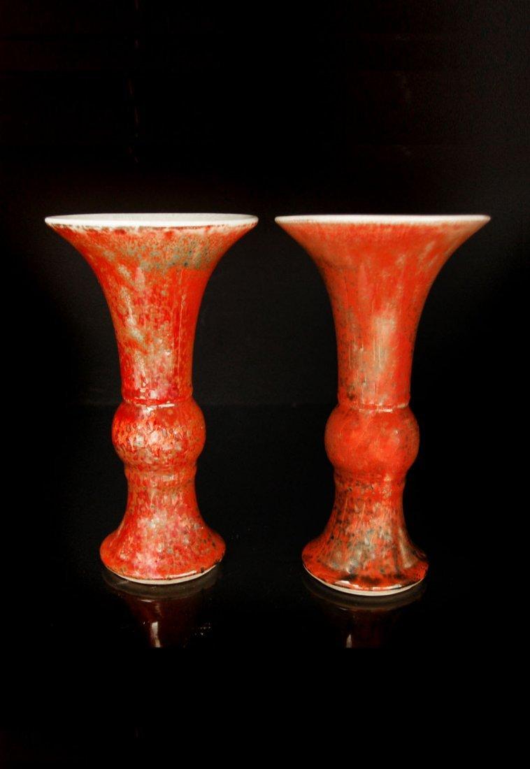 291: A Pair of Peach Bloom Gu, Beaker Vase