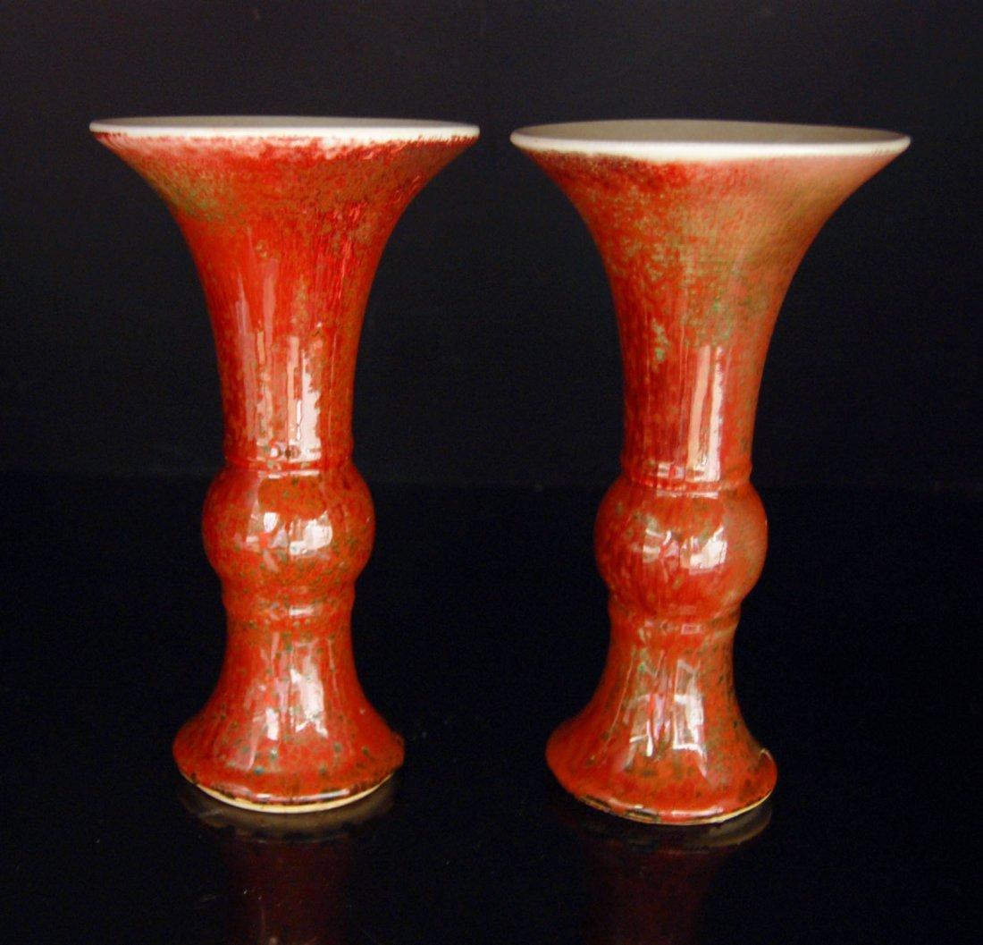 291: A Pair of Peach Bloom Gu, Beaker Vase - 2