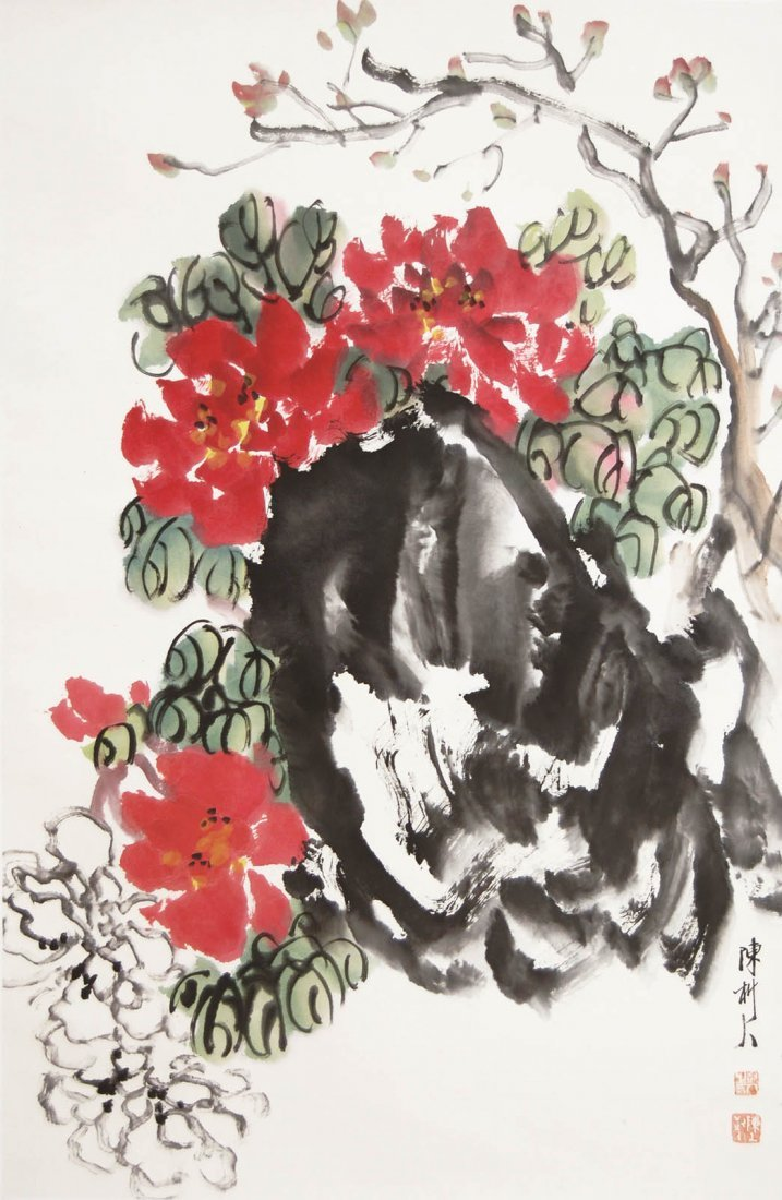 3: Chen Shuren Orchid and Peony