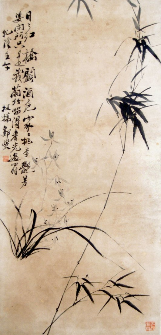 17: Zheng Xie (Banqiao) Qing Dynasty  Orchid and Bamboo