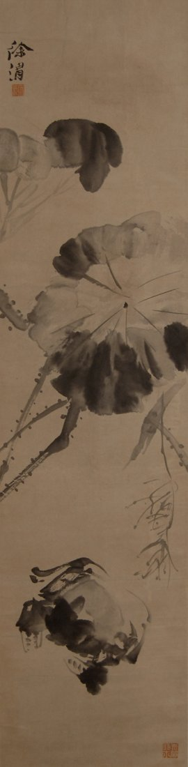 25: Xu Wei Ming Dynasty Lotus and Crab