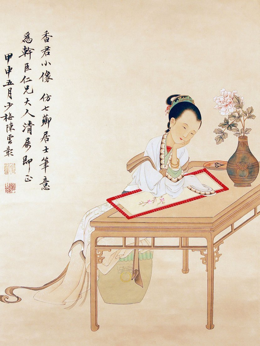 1: Chen Yunzhang (Shaomei)  A Portrait of Lady