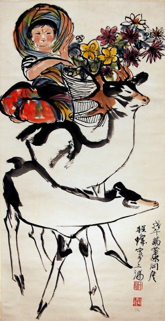 2: Cheng Shifa  Girl with Fawn