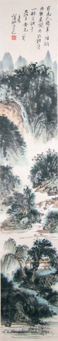 3: Huang Binhong  Mountain Whispers
