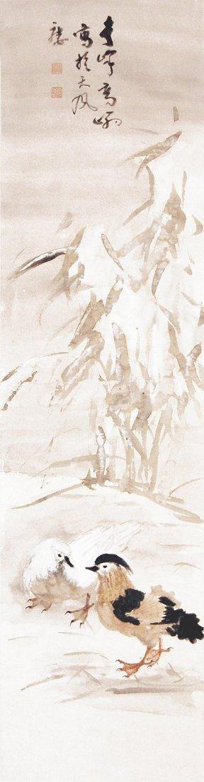 7: Gao Qifeng  Mandarin Ducks by River Reed