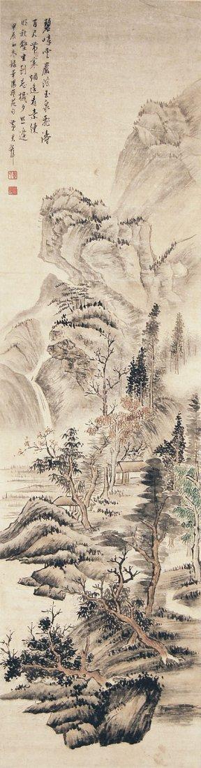 8: Huang Junbi  Waterfall Cascading