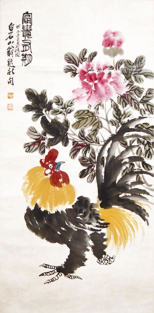 12: Qi Baishi  Rooster and Peonies