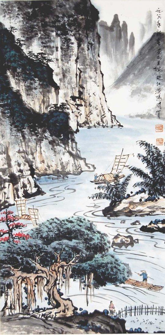 19: Guan Shanyue  Deep into Pearl River