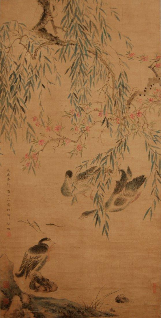 21: Hua Yan Qing Dynasty  Spring Time