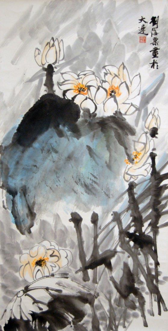 28: Liu Haisu  Lotus